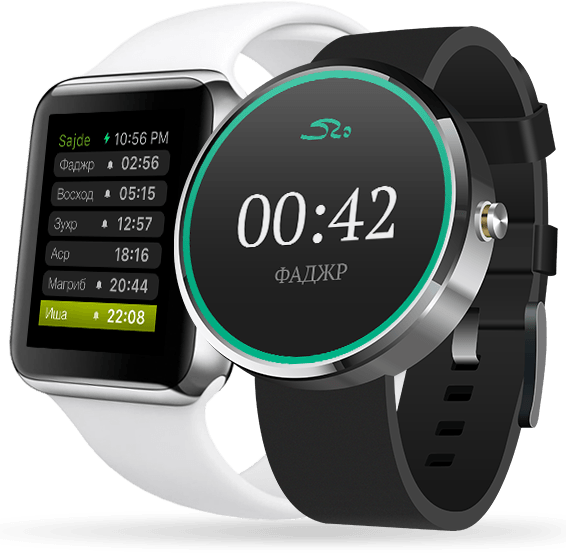 Available for Smartwatch